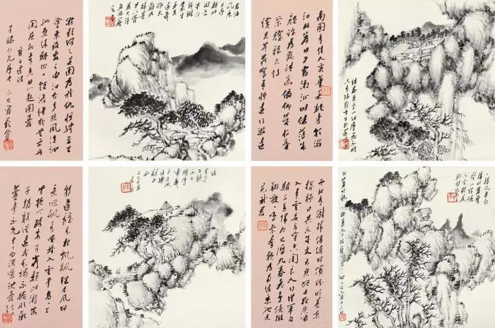 廖平子先生书画.jpg
