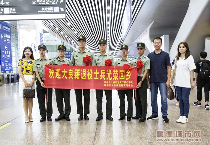 刘建波(右二)和军促会成员迎接大良退役军人回家。_副本.jpg