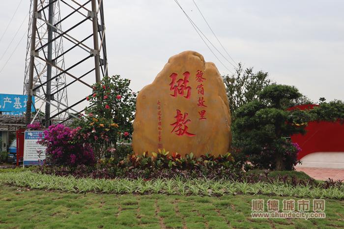 弼教村入村大道处的党建小公园。.JPG