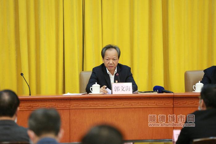 2020年12月2日,佛山市委副书记、顺德区委书记郭文海作宣讲报告暨动员讲话.JPG