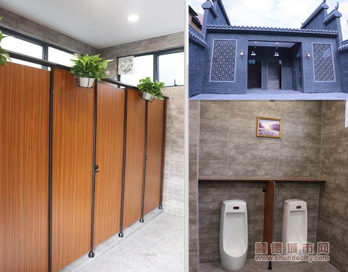 改造后的外村公厕。.jpg