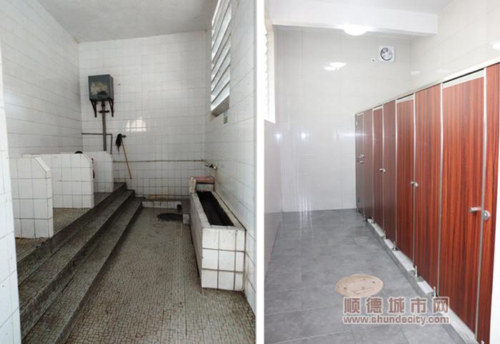 东胜公厕改造前后对比。.jpg