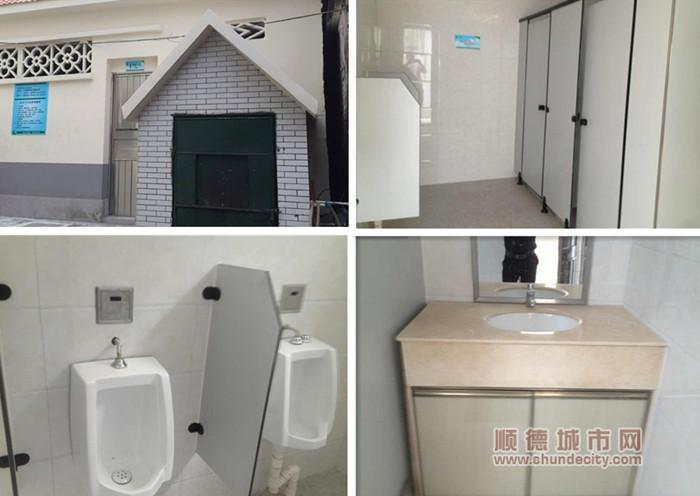 南华苏二巷公厕改造后。.jpg