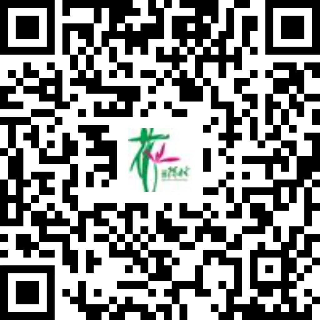 """""""云赏陈村花会""""平台,一键选购陈村精品年桔年宵花,云逛、云游、云赏。.jpg"""