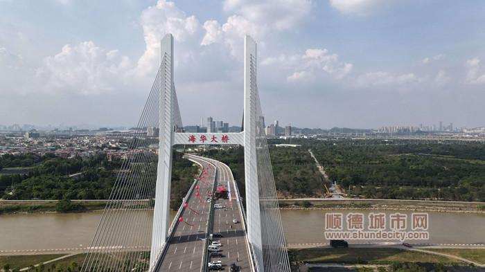 2020年:海华大桥通车,陈村直达广州只需5分钟_副本.jpg