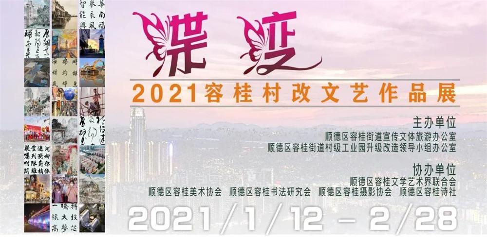 微信图片_20210203202449.jpg