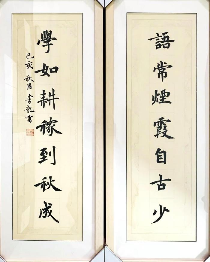 华东小学李龙(硬笔组特等奖)的书法作品.jpg