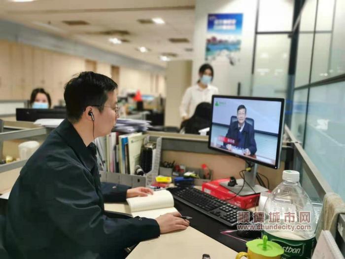 区财政局入党积极分子马洪在顺德先锋云课堂认真学习记录.jpg